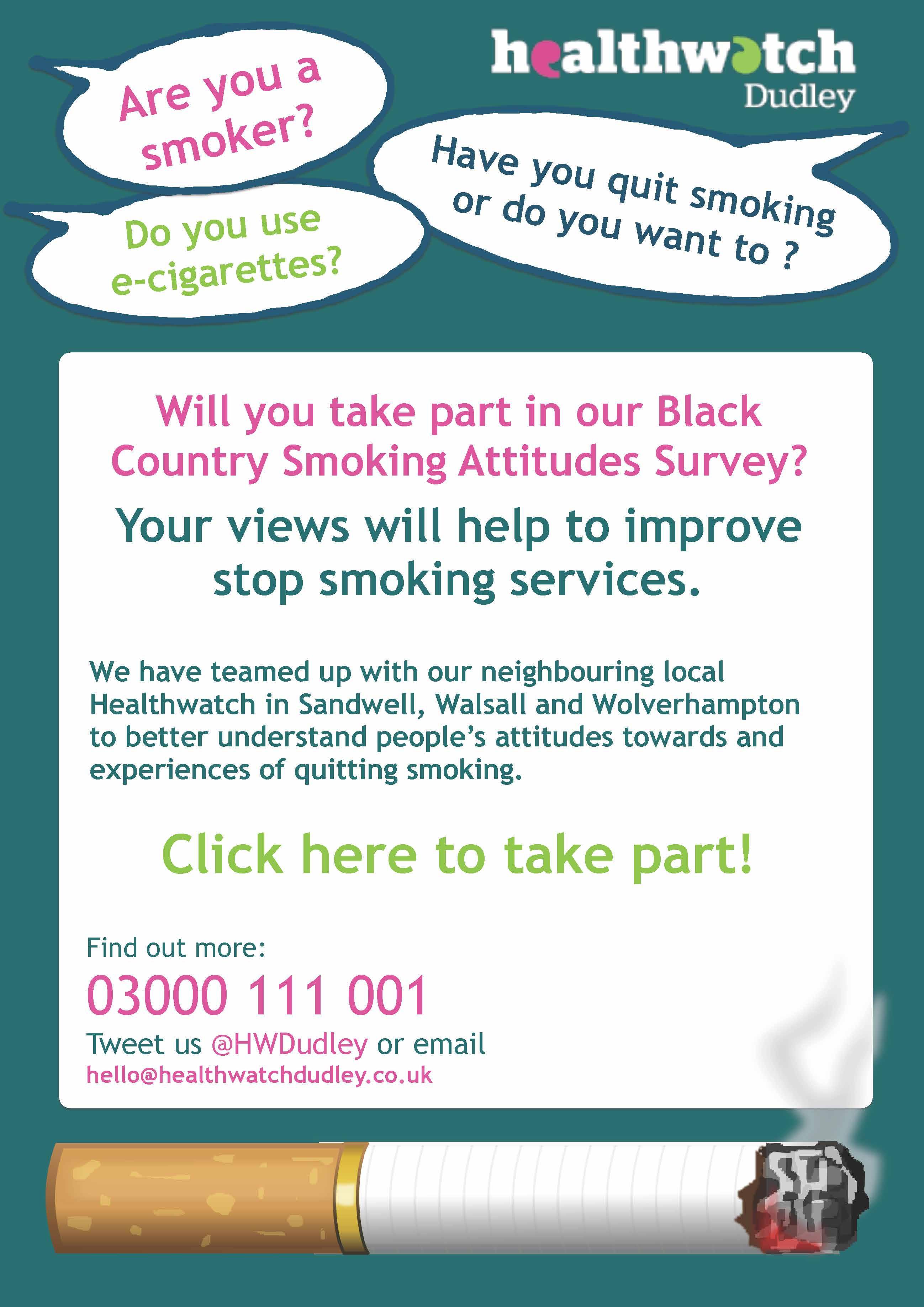 smoking-survey-flyer